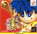 Ganbare Goemon Kurunara Koi - Konami