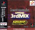 Beatmania Append 3rd Mix - Konami