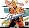 Gungage - Konami