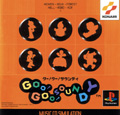 Goo Goo Soundy (New) - Konami