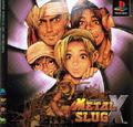 Metal Slug X - SNK