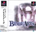 Blade Arts - Enix