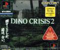 Dino Crisis 2 - Capcom
