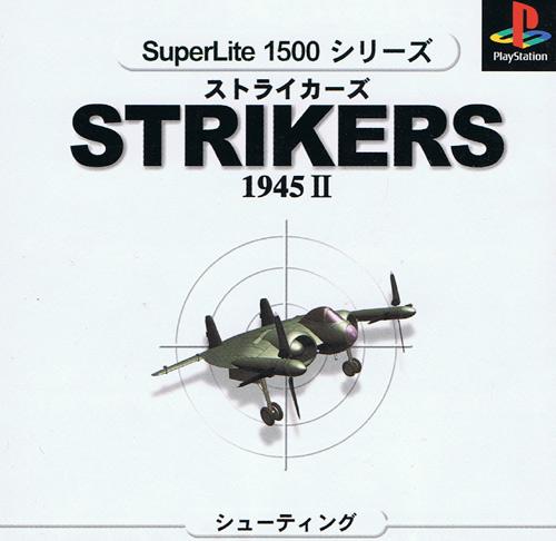 strikers 1945 ps1