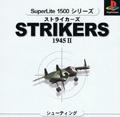 Strikers 1945 II (Superlite) - Success