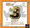 Capcom Generation 3 Capcom Collection - Capcom