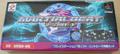 Martial Beat Controller Set Plus Martial Beat 2 - Konami