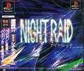 Night Raid (New) - Takumi