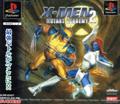 X Men Mutant Academy 2 (New) - Success