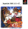 Advanced VG 2 (SuperLite) - Success