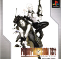 Front Mission 1st (New) - Squaresoft