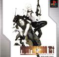 Front Mission 1st (New) - Squaresoft