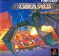 Cyber Sled - Namcot