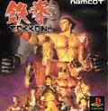 Tekken - Namco