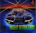 Night Striker - Ving