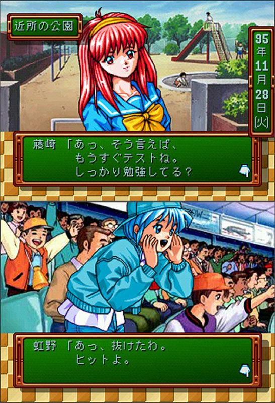 Tokimeki Memorial Vol 1 Limited Edition New From Konami