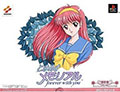 Tokimeki Memorial Vol 1 Limited Edition (New) title=