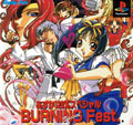 Asuka 120 Special Burning Fest - Family Soft