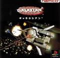 Galaxian 3 - Namco