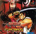 Samurai Spirits III (Samurai Shodown) - SNK