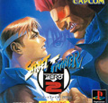 Street Fighter Zero 2 with Guide Book - Capcom