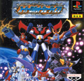 Super Robot Shooting Limited Edition (New) - Banpresto