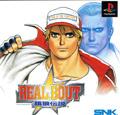 Real Bout Garou Densetsu (Sale) - SNK