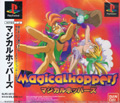 Magical Hoppers - Bandai