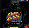 Street Fighter Collection - Capcom