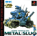 Metal Slug - SNK