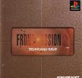 Front Mission 2nd - Squaresoft