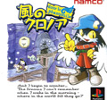 Kaze no Klonoa - Namco
