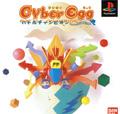 Cyber Egg - Bandai