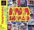 Dam Dam Stompland (New) - Sony Computer Entertainment