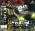 Over Blood 2 (New) - Riverhill Soft