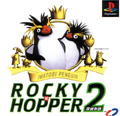 Iwatobi Penguin Rocky x Hopper 2 - Culture Publishers