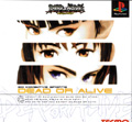 Dead Or Alive - Tecmo