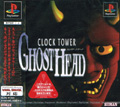 Clock Tower Ghost Head - Human