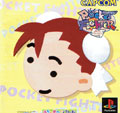 Pocket Fighter (Sale) - Capcom