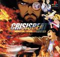 Crisis Beat - Bandai