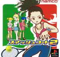 Smash Court 2 - Namco