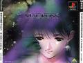 Macross - Bandai Visual