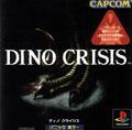 Dino Crisis title=