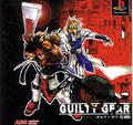 Guilty Gear (Reprint) (New) - Arc