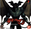 Devilman - Bandai