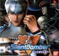 Silent Bomber (New) - Bandai