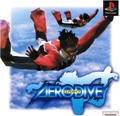 Aero Dive - Banpresto
