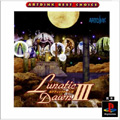 Lunatic Dawn III (The Best) - Artdink