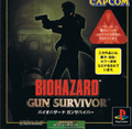 Biohazard Gun Survivor - Capcom