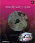 Square Millennium Collection Saga Frontier - Squaresoft